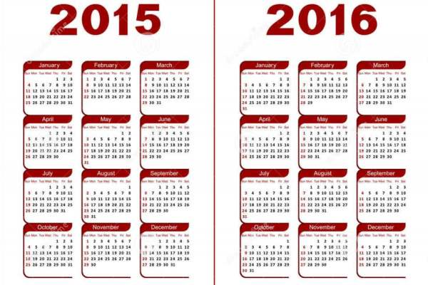 La SEP da a conocer calendario escolar 2015-2016 | Vertiente Global