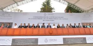 Encabeza Javier Duarte 168 Aniversario de la Gesta Heroica de los Niños Héroes