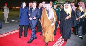 Llega el Presidente Enrique Peña Nieto a Arabia Saudita