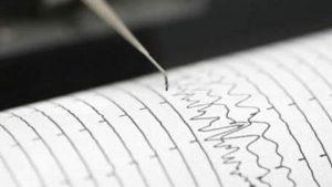 Se registra sismo al sur de Veracruz