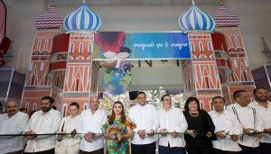 Cultura y conocimiento es Yucatán, en la Filey 2018
