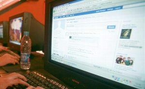 Conoces como cuidar tu información en Facebook
