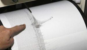 Ocurre sismo de magnitud 4.1 al este de San Marcos, Guerrero