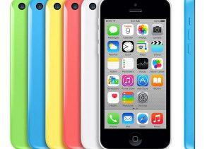 Anuncia Apple la muerte del iPhone 5