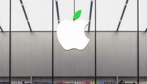 Apple le dice adiós a iTunes
