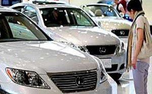Alerta SHCP sobre fraudes en los que ofrecen vehículos oficiales en venta
