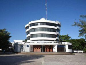 La UAC, entre las 40 mejores instituciones del país